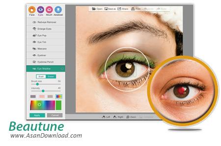 دانلود Beautune v1.0.3 - نرم افزار رتوش حرفه ای عکس چهره
