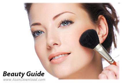 دانلود Beauty Guide v2.2.5 - نرم افزار آرایش و رتوش چهره