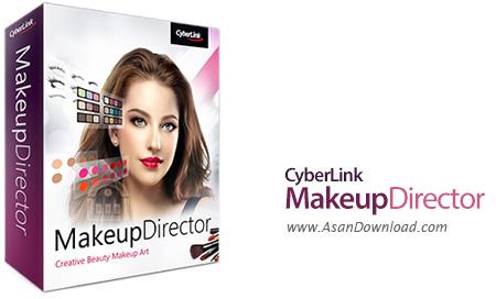 دانلود CyberLink MakeupDirector v2.0.2817 - قدرتمند ترین نرم افزار آرایش و میکاپ چهره