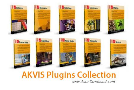 دانلود AKVIS Plugins Collection for Photoshop 2017.02.27 - مجموعه پلاگین های اکویس