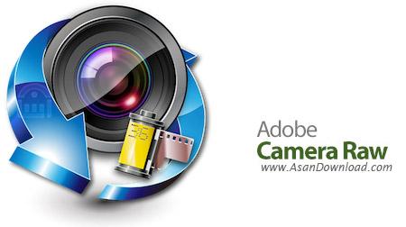 دانلود Adobe Camera Raw v11.4 - پلاگین ویرایش تصاویر با فرمت Raw