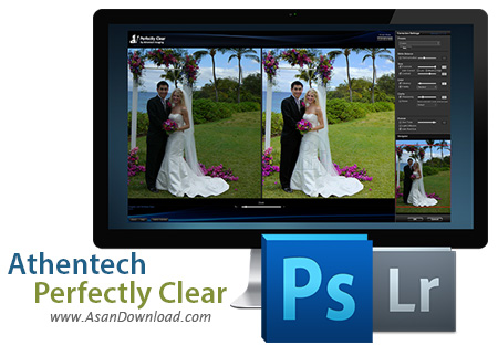 دانلود Athentech Perfectly Clear v3.5.7.1164 - پلاگین اصلاح تصاویر در فتوشاپ