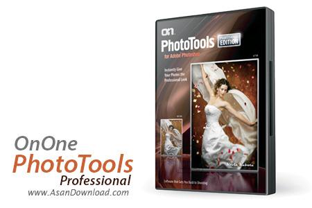 دانلود OnOne PhotoTools Professional v2.6.5 - پلاگینی بسیار حرفه ای برای عکاسان