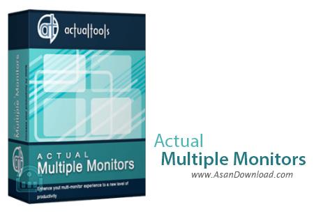 دانلود Actual Multiple Monitors v8.12.2 - نرم افزار مدیریت چند مانیتور
