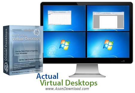 دانلود Actual Virtual Desktops v8.13.1 - نرم افزار ایجاد دسکتاپ مجازی