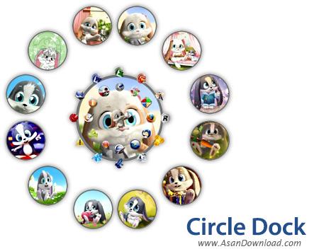 دانلود Circle Dock v1.5.6.30 x86/x64 - تجربه دسکتاپ حلقه ای