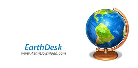 دانلود EarthDesk v5.2.1.0 -نرم افزار جذاب تر کردن محیط کار ویندوز