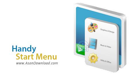 دانلود Handy Start Menu v1.98 - نرم افزار ایجاد منو استارت