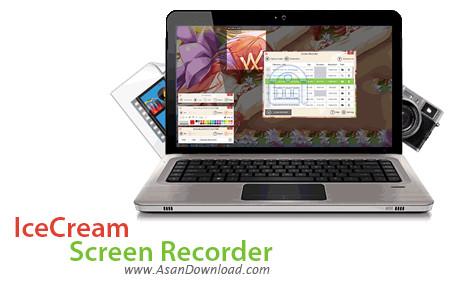 دانلود IceCream Screen Recorder Pro v4.87 - نرم افزار فیلمبرداری از دسکتاپ