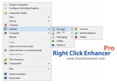 دانلود Right Click Enhancer Pro v4.5.5 - نرم افزار مدیریت گزینه های راست کلیک