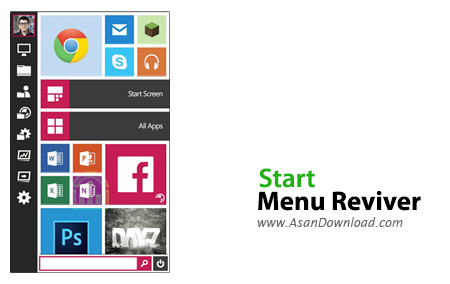 دانلود Start Menu Reviver v3.0.4.4 - نرم افزار منوی استارت