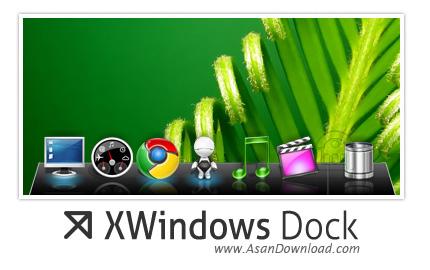 دانلود XWindows Dock v5.7 - نرم افزار اضافه کردن تولبار مکینتاش به ویندوز