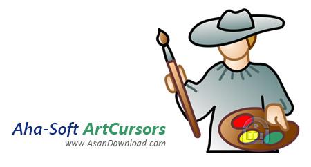 دانلود Aha-Soft ArtCursors v5.26 - نرم افزار ساخت اشاره گر ماوس