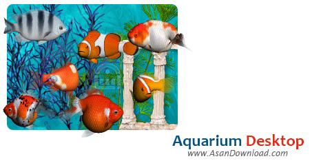 دانلود Aquarium Desktop 2006 - نرم افزار آكواریوم جذاب در پس زمینه ی ویندوز