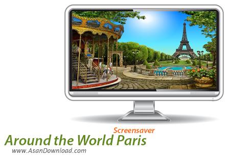دانلود Around the World Paris Screensaver - اسکرین سیور شهر پاریس