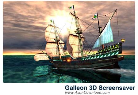 دانلود Galleon 3D Screensaver v1.3 - اسکرین سیور کشتی بادبانی سه بعدی
