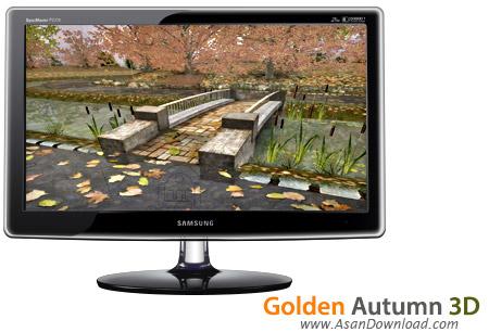 دانلود Golden Autumn 3D Screensaver v1.0 - اسکرین سیور شبیه ساز فصل پاییز طلایی