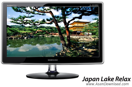 دانلود Japan Lake Relax Screensaver - اسکرین سیور دریاچه آرامش بخش و زیبا در ژاپن