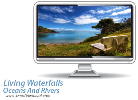 دانلود Living Waterfalls Oceans And Rivers - اسکرین سیور طبیعت