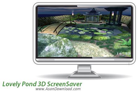 دانلود Lovely Pond 3D ScreenSaver - اسکرین سیور جذاب و زیبا