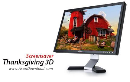 دانلود Thanksgiving 3D ScreenSaver - اسکرین سیور مزرعه زیبا