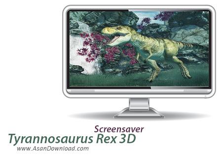 دانلود Tyrannosaurus Rex 3D Screensaver - اسکرین سیوری با موضوع دایناسورها