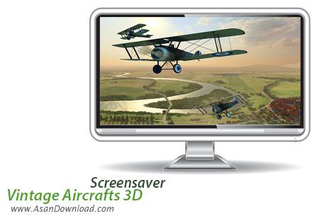 دانلود Vintage Aircrafts 3D Screensaver - اسکرین سیور هواپیماهای قدیمی