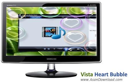 دانلود Vista Heart Bubble Screensaver for XP 2003 - اسکرین سیور قلب های حبابی