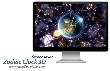 دانلود Zodiac Clock 3D Screensaver - اسکرین سیور ساعت فضایی