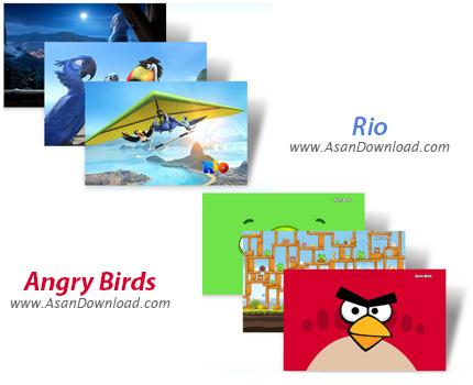 دانلود Rio و Angry Birds پوسته هایی جذاب برای ویندوز 7
