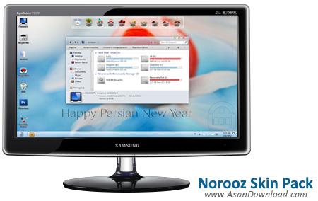 دانلود Norooz Skin Pack - پوسته جذاب نوروز برای ویندوز 7