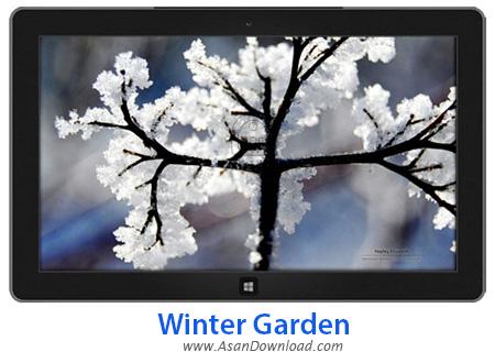 دانلود Winter Garden - پوسته زمستانی