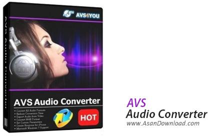 دانلود AVS Audio Converter v9.1.1.597 - مبدل فرمت های صوتی
