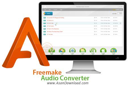 دانلود Freemake Audio Converter v1.1.8.10 - مبدل فرمت موزیک ها