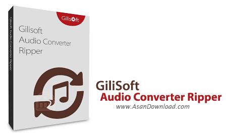 دانلود GiliSoft Audio Converter Ripper v6.1 - نرم افزار مبدل فرمت های صوتی