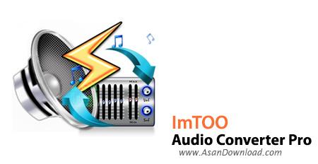دانلود ImTOO Audio Converter Pro v6.5.0 - نرم افزار مبدل فرمت های صوتی