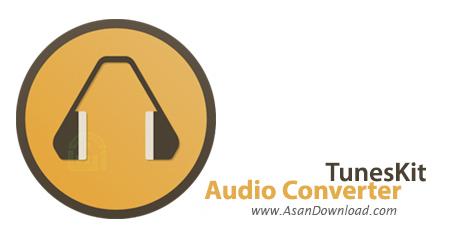 دانلود TunesKit Audio Converter v3.0.0.39 - نرم افزار مبدل فرمت های صوتی