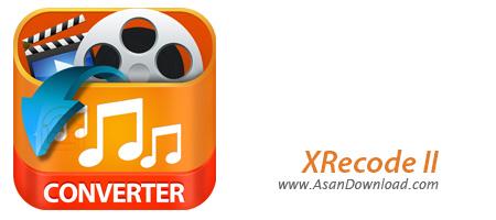 دانلود XRecode II v1.0.0.212 - نرم افزار تبدیل فرمت های صوتی