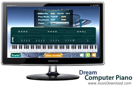 دانلود Dream Computer Piano v2.10 - نرم افزار شبیه ساز پیانو دیجیتال