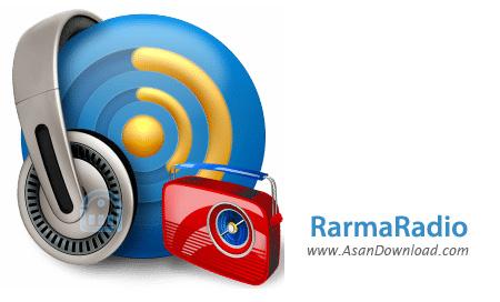 دانلود RarmaRadio v2.72.1 - نرم افزار شنیدن و ضبط ایستگاه های رادیویی