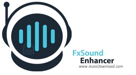 دانلود FxSound Enhancer Premium v13.024 - نرم افزار افزایش کیفیت پخش موزیک
