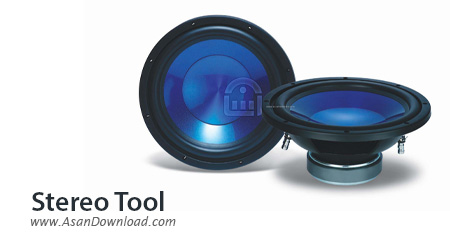 دانلود Stereo Tool v7.60 - نرم افزار بهبود کیفیت صدا