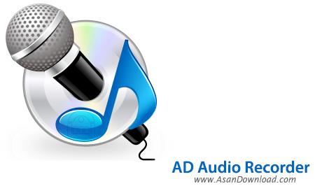 دانلود Adrosoft AD Audio Recorder v5.7.2 - نرم افزار ضبط صدا از محيط ويندوز