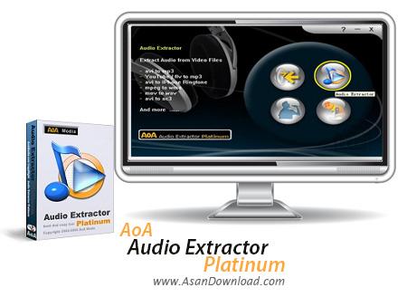 دانلود AoA Audio Extractor Platinum v2.2.8 - نرم افزار استخراج صداها از فیلم ها