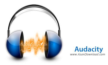 دانلود Audacity v2.2.1 - نرم افزار ویرایش فایل های صوتی