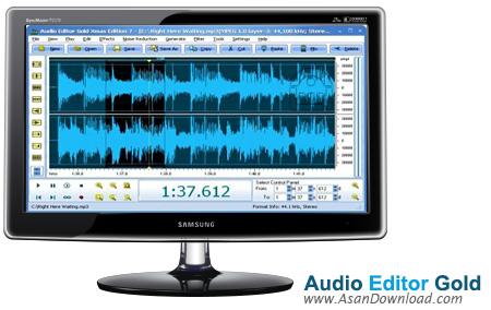 دانلود Audio Editor Gold v9.2.19 - نرم افزار ویرایش فایل های صوتی
