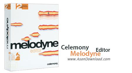 دانلود Celemony Melodyne Editor v2.1.1.15 - نرم افزار ویرایش نت موسیقی ها