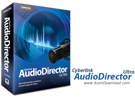 دانلود CyberLink AudioDirector Ultra v8.0.2817.0 - نرم افزار میکس حرفه ای فایل صوتی