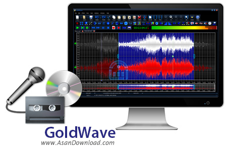 دانلود GoldWave v6.20 - نرم افزار ویرایش فایل های صوتی