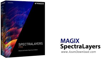 دانلود MAGIX SpectraLayers Pro v5.0.140 - نرم افزار ویرایش فایل صوتی